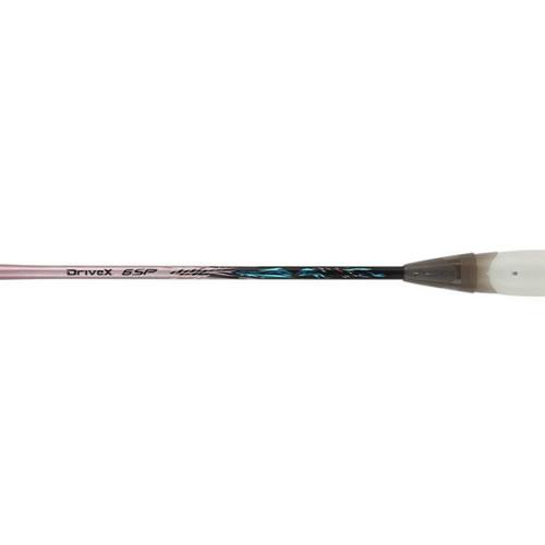 胜利JS-1JR羽毛球拍