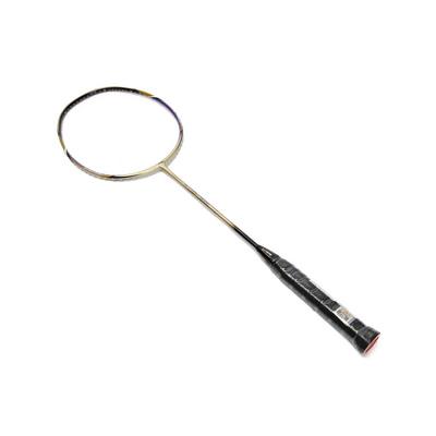 李宁UC8000羽毛球拍