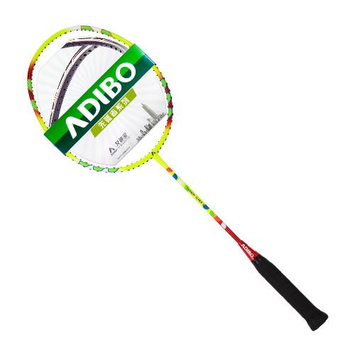 艾迪宝CS61羽毛球拍
