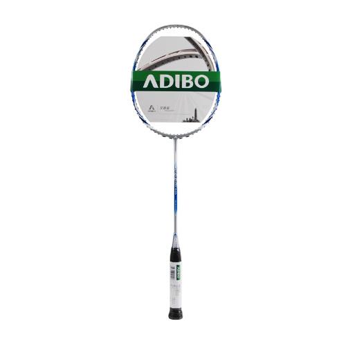 艾迪宝SL616羽毛球拍