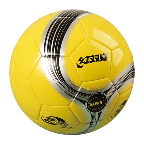 红双喜FS5288-1足球