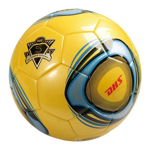 红双喜FS5270-1足球