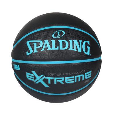 斯伯丁Extreme 83-306Y篮球