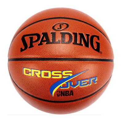 斯伯丁CrossOver交叉步版PU篮球