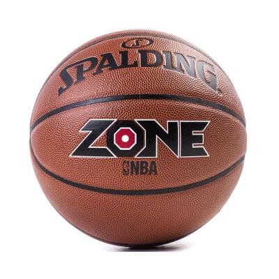 斯伯丁Zone领地PU篮球