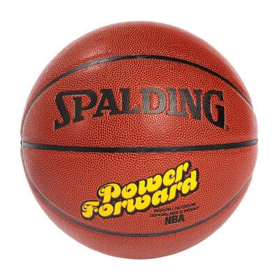 斯伯丁NBA位置系列大前锋PU篮球