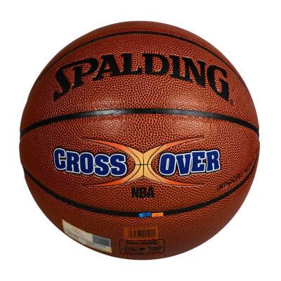 斯伯丁NBA胯下运球PU篮球