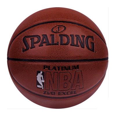 斯伯丁NBA Logo铂金PU篮球