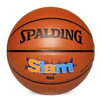斯伯丁NBA街头灌篮SLAM系列PU篮球