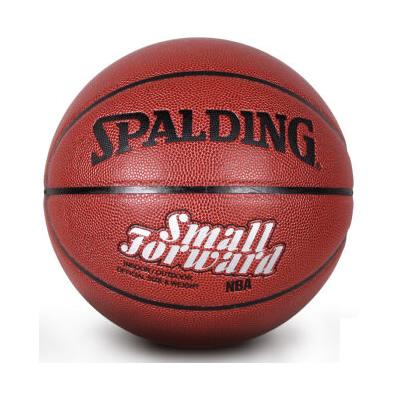 斯伯丁NBA位置系列小前锋PU篮球