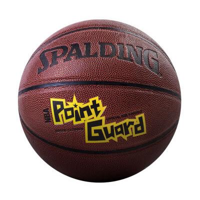 斯伯丁NBA位置系列控球后卫PU篮球