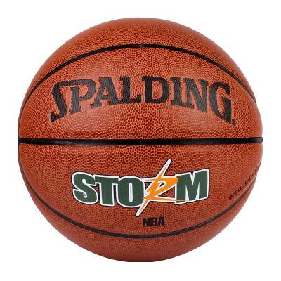 斯伯丁NBA街头风暴PU篮球