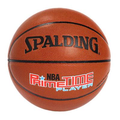 斯伯丁NBA街头黄金一代PU篮球