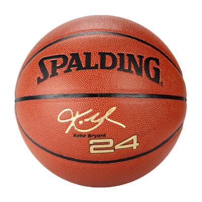 斯伯丁科比签名PU篮球