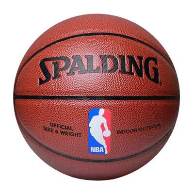 斯伯丁彩色运球人系列7号篮球