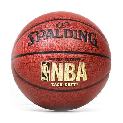 斯伯丁NBA超软篮球