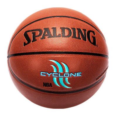 斯伯丁NBA街头飓风系列PU篮球