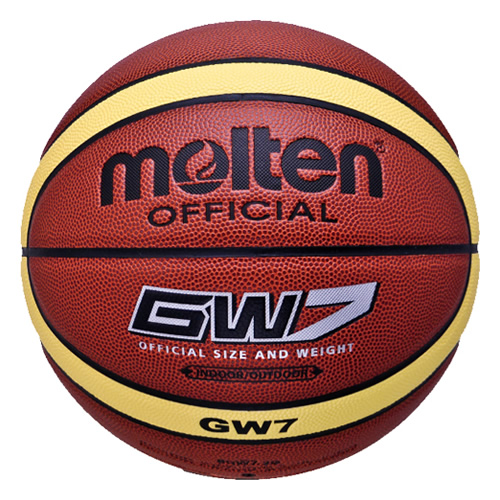 摩腾(molten)BGW7-2G-SH篮球
