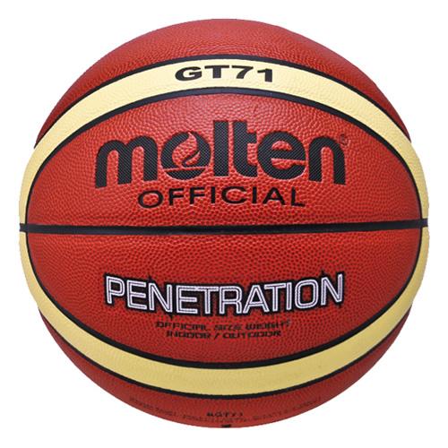 摩腾(molten)BGT71-SH篮球