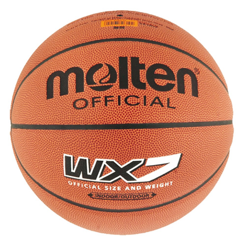 摩腾(molten)B7WX-2G-SH篮球