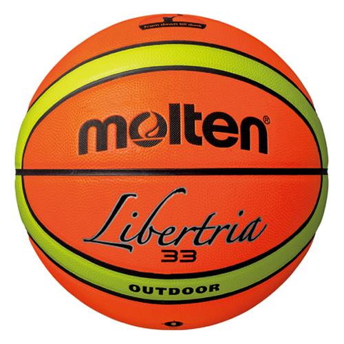 摩腾(molten)B6T4000-1篮球