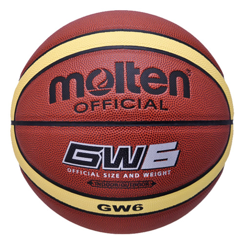 摩腾(molten)BGW6-2G-SH篮球