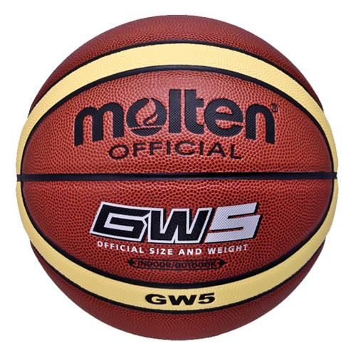 摩腾(molten)BGW5-2G-SH篮球