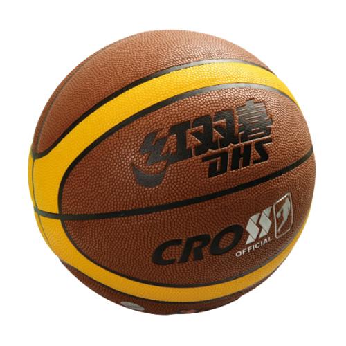 红双喜FB033 PU篮球