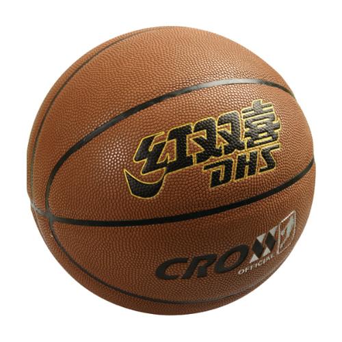 红双喜FB035皮纤维篮球