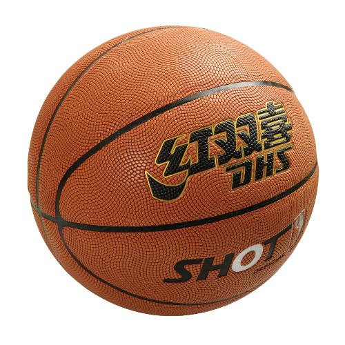 红双喜FB032吸汗PU篮球