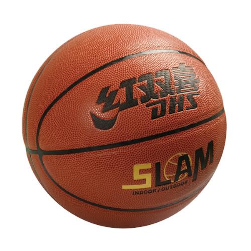 红双喜FB005 PU篮球