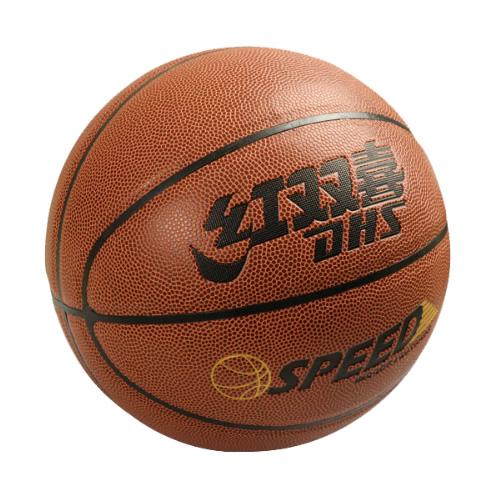 红双喜FB003 PU篮球