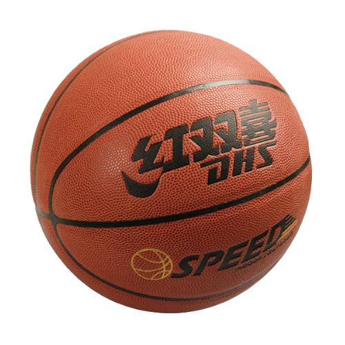 红双喜FB004 PU篮球
