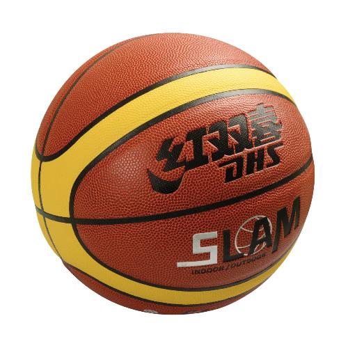 红双喜FB006 PU篮球