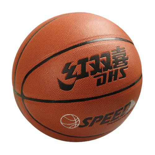 红双喜FB002 PU篮球
