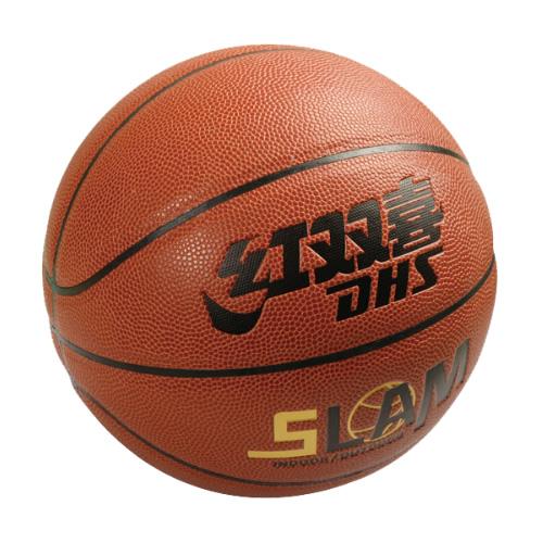 红双喜FB007-5 PU篮球