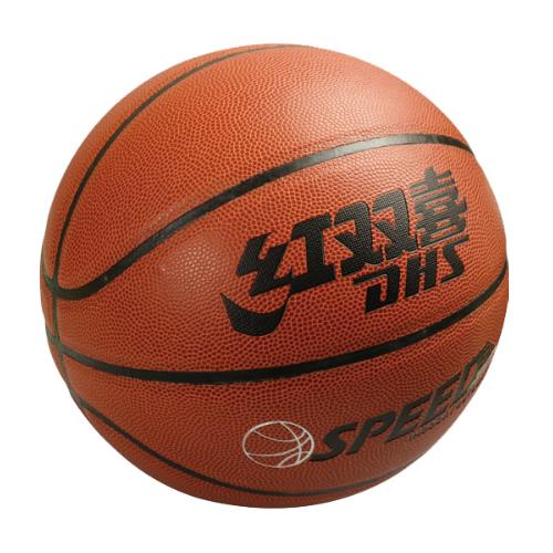 红双喜FB001 PVC篮球