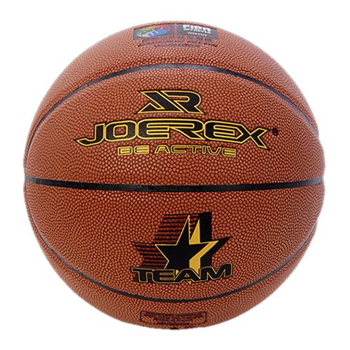 祖迪斯BA9-3 PU篮球