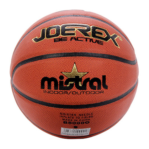 祖迪斯B5000G PU篮球