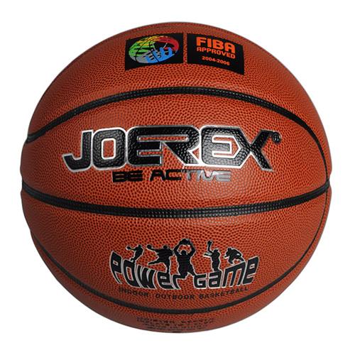 祖迪斯power game PU篮球