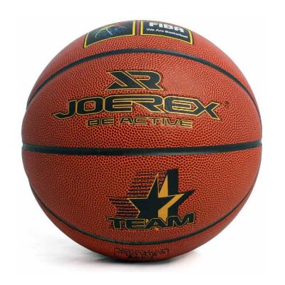 祖迪斯BA9-1 PU篮球