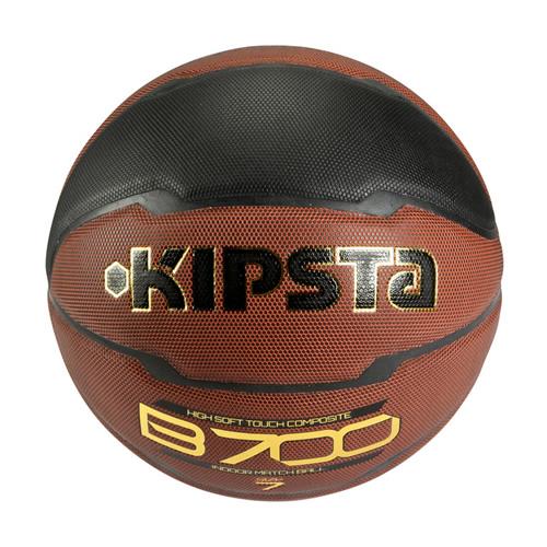 KIPSTA B700篮球