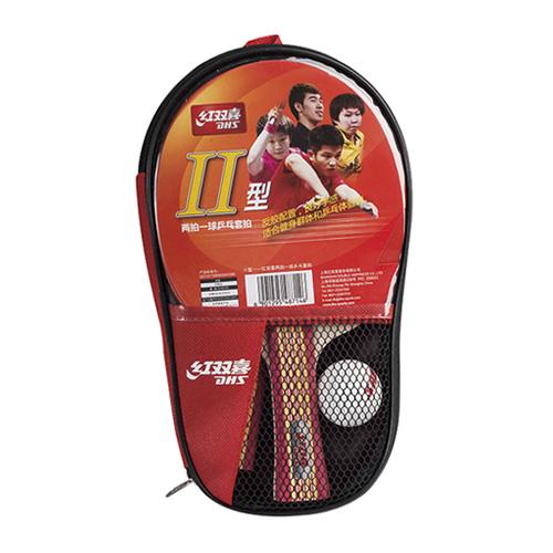 红双喜II型乒乓球拍套装