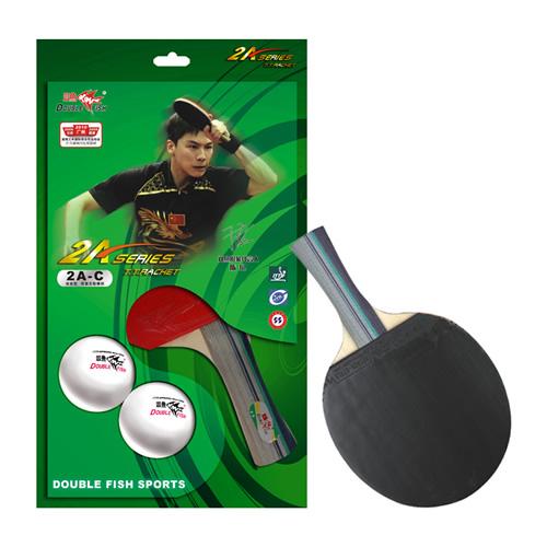 双鱼2A-C乒乓球拍