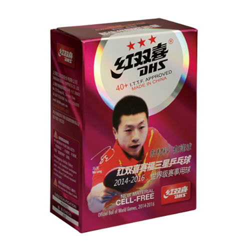红双喜赛福白色三星40mm乒乓球