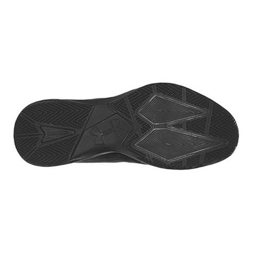 安德玛1286379 Charged Controller篮球鞋