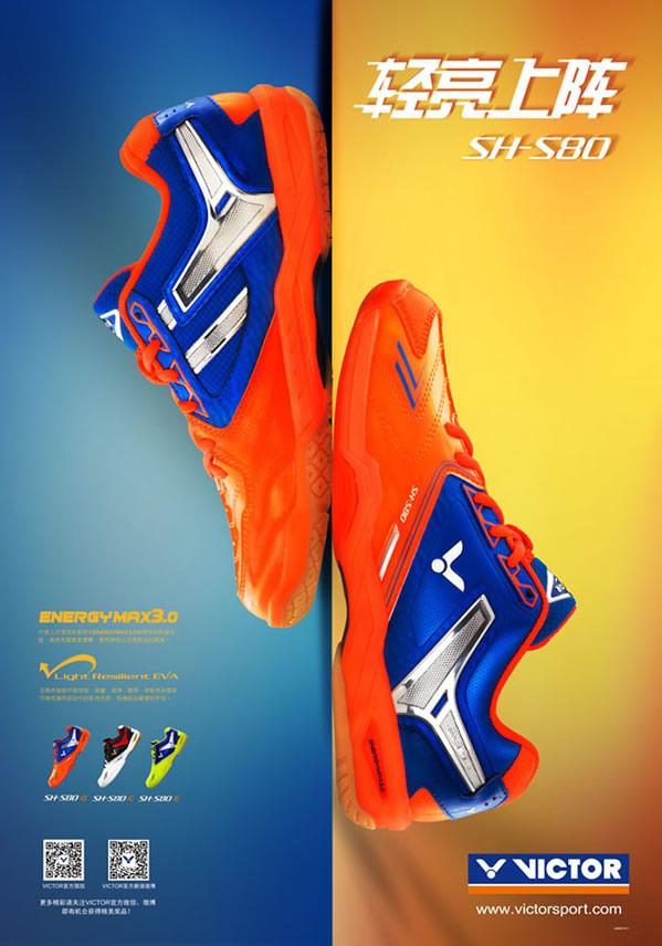 胜利SH-S80羽毛球鞋全新解析[轻亮上阵]