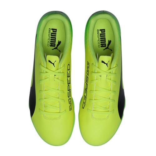 彪马104026 evoSPEED 17.5 IT男子足球鞋图1高清图片