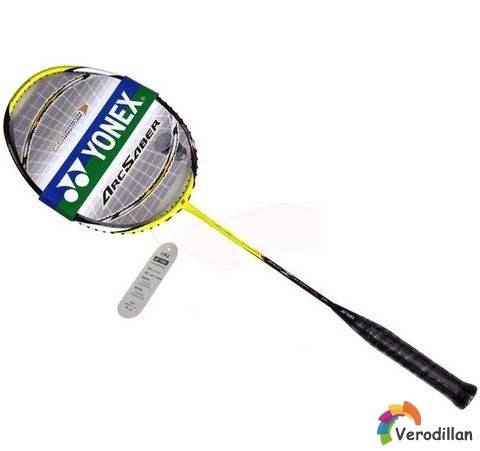 尤尼克斯(yonex)ARC-Z羽毛球拍怎么样[实战测评]