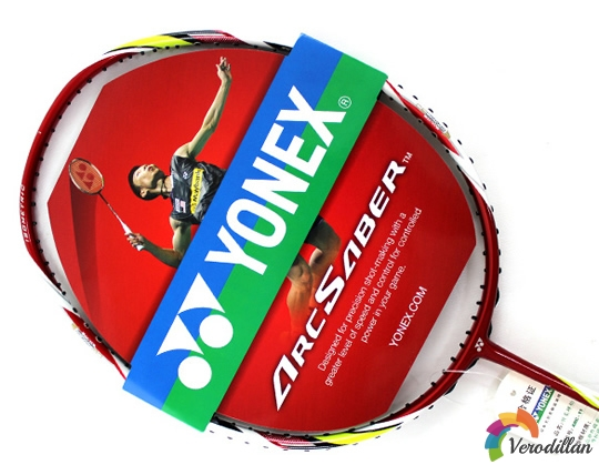 尤尼克斯(yonex)ARC11羽毛球拍怎么样